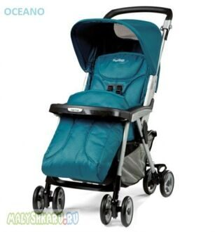 Коляска прогулочная Peg-Perego Aria Oh Completo