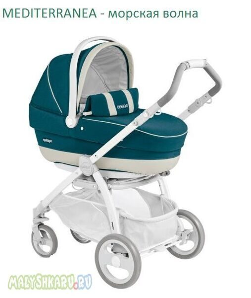 Коляска 3 в 1 Peg-Perego Book Plus Pure на шасси Book White